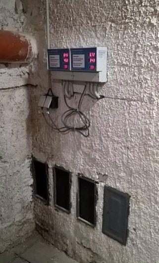 Inštalovaná elektroosmóza na stenu